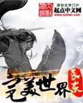 Author:辰东